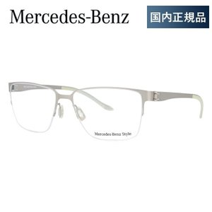 メルセデス ベンツ メガネ めがね 眼鏡 伊達 MercedesBenz M2044-D 54サイズ メンズ|treasureland