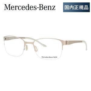 メルセデス ベンツ メガネ めがね 眼鏡 伊達 MercedesBenz M2045-B 52サイズ メンズ|treasureland