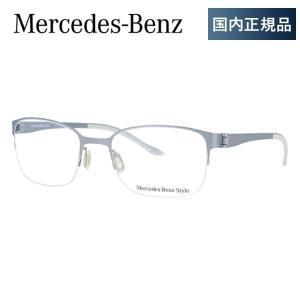 メルセデス ベンツ メガネ めがね 眼鏡 伊達 MercedesBenz M2045-C 52サイズ メンズ|treasureland