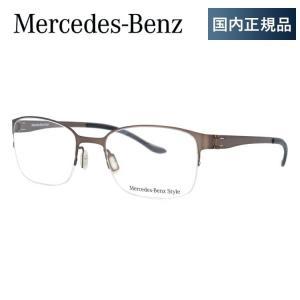 メルセデス ベンツ メガネ めがね 眼鏡 伊達 MercedesBenz M2045-D 52サイズ メンズ|treasureland