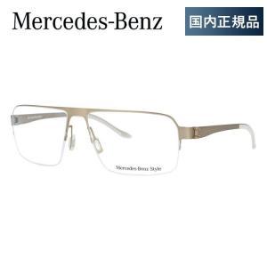 メルセデス ベンツ メガネ めがね 眼鏡 伊達 MercedesBenz M2046-A 58サイズ メンズ|treasureland