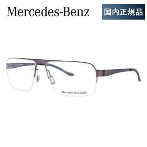 メルセデス ベンツ メガネ めがね 眼鏡 伊達 MercedesBenz M2046-B 58サイズ メンズ|treasureland
