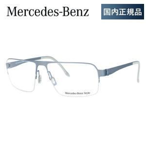 メルセデス ベンツ メガネ めがね 眼鏡 伊達 MercedesBenz M2046-C 58サイズ メンズ|treasureland