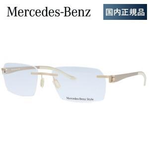 メルセデス ベンツ メガネ めがね 眼鏡 伊達 MercedesBenz M2047-A 55サイズ メンズ|treasureland
