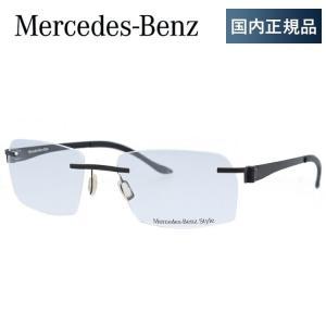 メルセデス ベンツ メガネ めがね 眼鏡 伊達 MercedesBenz M2047-B 55サイズ メンズ|treasureland