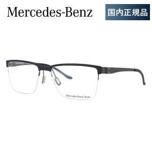 メルセデス ベンツ メガネ めがね 眼鏡 伊達 MercedesBenz M2048-A 55サイズ メンズ|treasureland