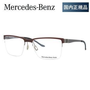 メルセデス ベンツ メガネ めがね 眼鏡 伊達 MercedesBenz M2048-B 55サイズ メンズ|treasureland