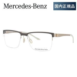 メルセデス ベンツ メガネ めがね 眼鏡 伊達 MercedesBenz M2048-C 55サイズ メンズ|treasureland