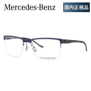 メルセデス ベンツ メガネ めがね 眼鏡 伊達 MercedesBenz M2048-D 55サイズ メンズ|treasureland