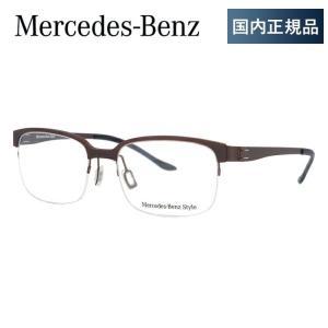 メルセデス ベンツ メガネフレーム MercedesBenz M2051-D 52 老眼鏡 PCメガ...
