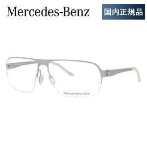 【老眼鏡・PCメガネ・伊達 レンズオプション無料】メルセデス ベンツ メガネフレーム Mercede...