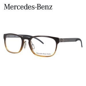 メルセデス ベンツ メガネフレーム MercedesBenz M8002-B 52 老眼鏡 PCメガ...