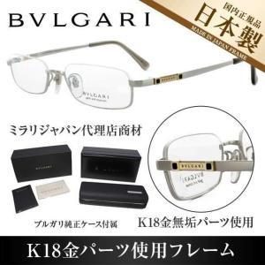 ブルガリ BVLGARI メガネ 眼鏡 BV155TK 420 52 シルバー メンズ レディース 国内正規品 日本製