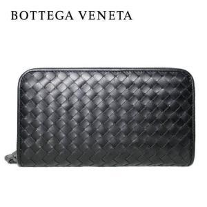 ボッテガ ヴェネタ 長財布 ブラック 黒 ラウンド ファスナー イントレチャート BOTTEGA VENETA 114076 V4651 1000 メンズ レディース treasureland