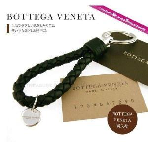 ボッテガ ヴェネタ キーリング BOTTEGA VENETA 113539 V001D 1000 ブラック メンズ レディース treasureland