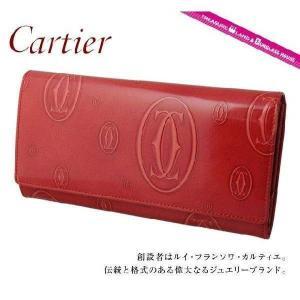 カルティエ 長 財布 ブランド 財布 サイフ Cartier L3001252 ハッピーバースデー レッドポピー レザー 革 ウォレット Luxury Brand Selection カルチェ|treasureland