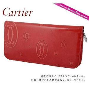 カルティエ 長 財布 ブランド Cartier ラウンドファスナー L3001253 ハッピーバースデー レッドポピー レザー 革 Luxury Brand Selection カルチェ|treasureland