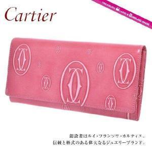 カルティエ 長 財布 ブランド 財布 サイフ Cartier L3001282 ハッピーバースデイライン ピンク 革 ウォレット カルチェ|treasureland