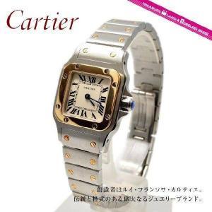 カルティエ 腕 時計 Cartier ウォッチ サントスガルベSG SM W20012C4 シルバー ゴールド レディース カルチェ|treasureland
