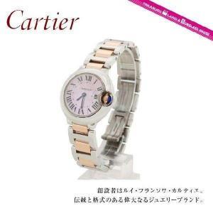 カルティエ 腕 時計 Cartier ウォッチ バロン 青 ブルー W6920034 ピンク シェル シルバー 18K ゴールド レディース カルチェ|treasureland