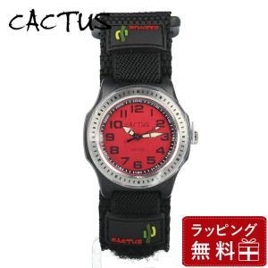 カクタス 腕時計 CACTUS CAC-45-M07 キッズ ジュニア ユース 子供用 treasureland