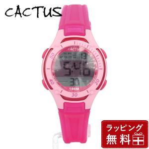 カクタス 腕時計 CACTUS CAC-82-M55 キッズ ジュニア ユース 子供用 treasureland