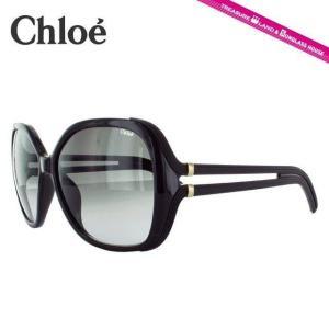 クロエ サングラス CHLOE CE650S-001 ブラック 黒 グレー グラデーション レディース 紫外線 UV カット|treasureland