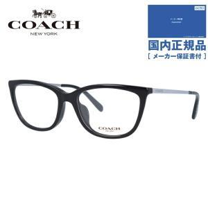 67ddc5123e2e コーチ メガネフレーム ブランド メンズ レディース (PCメガネ・度なしレンズ無料) 2018年 新作 アジアンフィット COACH HC6124F  5002 53