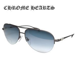 クロムハーツ サングラス Chrome Hearts STAINS CB Chocolate Brown 紫外線 UV メンズ レディース treasureland