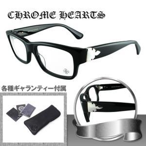 クロムハーツ 伊達 メガネ 眼鏡 メガネ THE WORKS FLERKNEE BK メガネフレーム セル/スクエア/シルバー/ CHROME HEARTS メンズ レディース treasureland