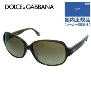 ドルチェ&ガッバーナ DOLCE & GABBANA D&G サングラス DD3087 790/13 クリア ブラウン/ブラウン スモークグラデーション 紫外線 UV カット|treasureland