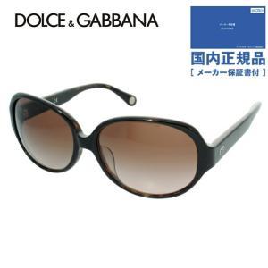 訳あり ドルチェ&ガッバーナ DOLCE & GABBANA D&G サングラス DD3088 990/13 ダークハバナ/ブラウン スモークグラデーション 紫外線 UV カット|treasureland