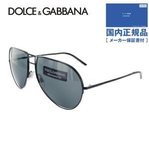 ドルチェ ガッバーナ DOLCE GABBANA D G サングラス DG2082 01/87 60 ブラック メタル ブラック 黒 紫外線 UV カット|treasureland