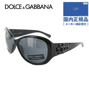 ドルチェ ガッバーナ サングラス ブラック 黒 スモーク 紫外線 UV カット DOLCE GABBANA D G DG4078G 501/87 59|treasureland