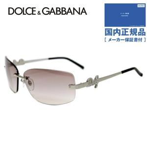 ドルチェ&ガッバーナ DOLCE & GABBANA D&G サングラス DD6039B D&G 6039 サングラス ドルガバ ディーアンドジー 国内正規品 紫外線 UV カット|treasureland