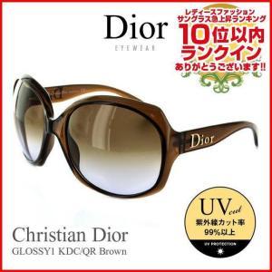 (廃番モデル) ディオール Christian Dior サングラス レディース Glossy1 KDC/QR 秋|treasureland