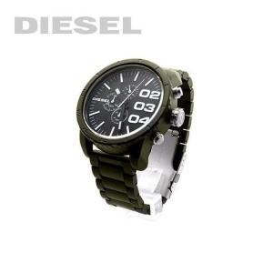 ディーゼル 腕時計 防水 DIESEL DZ4251 ダークグリーン メンズ ウォッチ Watch アナログ クロノグラフ|treasureland