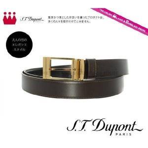 デュポン S.T.Dupont ベルト リバーシブル ブラック 黒 ブラウン 茶 6830120 dupont treasureland