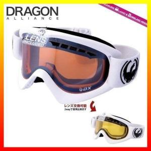 ドラゴン ゴーグル DRAGON 722-2784 DX Powder/Ionized+YellowRL-SMU マット ホワイト ミディアムフィット MEDIUM FIT FRAME ヘルメット対応|treasureland