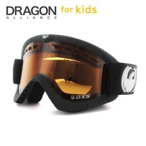 ドラゴン ゴーグル DRAGON 722-3571 DXS Coal/Amber スモールフィット SMALL FIT FRAME GOGGLE ヘルメット対応 キッズ 子供向け|treasureland