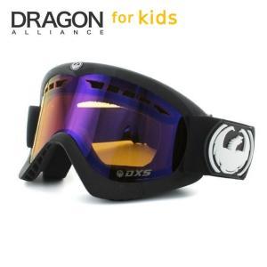 ドラゴン ゴーグル DRAGON 722-3572 DXS Coal/Blue Ionized スモールフィット SMALL FIT FRAME GOGGLE ヘルメット対応 キッズ 子供向け|treasureland