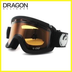 ドラゴン ゴーグル DRAGON 722-3521 D2 Coal/Amber ミディアムフィット MEDIUM FIT FRAME GOGGLE ディーツー ヘルメット対応|treasureland