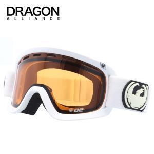 ドラゴン ゴーグル DRAGON 722-3523 D2 Powdrer/Amber ミディアムフィット MEDIUM FIT FRAME GOGGLE ディーツー ヘルメット対応|treasureland
