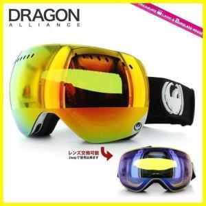 ドラゴン ゴーグル ミラーレンズ DRAGON APXs 722-4824 Inverse/Red Ionized/Yellow Blue Ionized スキー スノーボード GOGGLE 黒 女性向け|treasureland