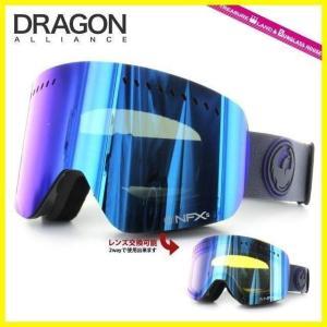 ドラゴン ゴーグル DRAGON NFXs 722-4862 Carbon/Dark Smoke Blue/Yellow Blue Ionized スキー スノーボード GOGGLE 女性向け|treasureland