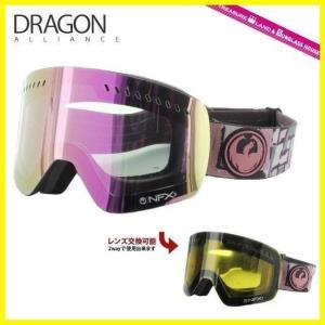 ドラゴン ゴーグル DRAGON NFXs 722-5395 Plot/Pink Ionized スキー スノーボード GOGGLE 女性向け|treasureland