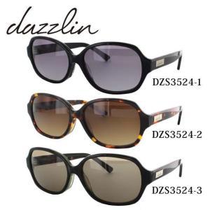 ダズリン dazzlin サングラス DZS3524 全3カラー 58 サイズ 紫外線 UV 秋|treasureland