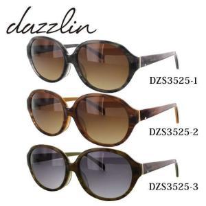 ダズリン dazzlin サングラス DZS3525 全3カラー 56 サイズ 紫外線 UV 秋|treasureland