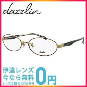 ダズリン dazzlin 眼鏡 めがね DZF1527-4 50 サイズ 調整可能 ノーズパッド|treasureland