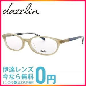 ダズリン dazzlin 眼鏡 めがね DZF2545-4 51 サイズ アジアン フィット レディース|treasureland